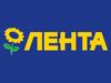 Гипермаркет Лента, Омск - каталог