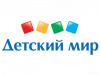 ДЕТСКИЙ МИР магазин Омск