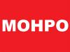 МОНРО обувной магазин Омск