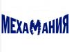 МЕХОМАНИЯ, магазин верхней одежды Омск