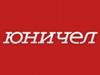 ЮНИЧЕЛ обувной магазин Омск