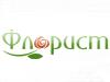 ФЛОРИСТ, магазин цветов и подарков Омск