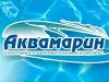 АКВАМАРИН, спортивно-оздоровительный комплекс Омск