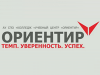 ОРИЕНТИР, колледж, учебный центр Омск