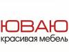 ЮВАЮ мебельный магазин Омск