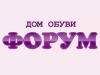 ФОРУМ дом обуви Омск