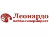 Магазин ЛЕОНАРДО, Омск - каталог