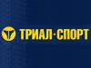 ТРИАЛ СПОРТ спортивный магазин Омск
