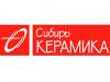Компания СИБИРЬ КЕРАМИКА, Омск - каталог