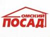 Супермаркет ОМСКИЙ ПОСАД, Омск - каталог