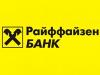 РАЙФФАЙЗЕНБАНК, Сибирский филиал Омск