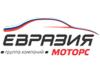 ЕВРАЗИЯ ЦЕНТР, автосалон, официальный дилер Nissan Омск