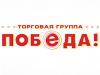 ПОБЕДА сеть магазинов Омск