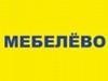 МЕБЕЛЕВО мебельный салон Омск