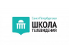 Санкт-Петербургская школа телевидения Омск