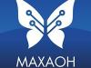 МАХАОН учебный центр Омск